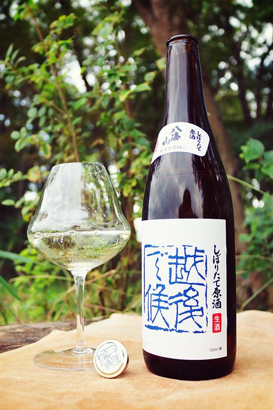 八海山 青越後 しぼりたて生原酒 1.8L