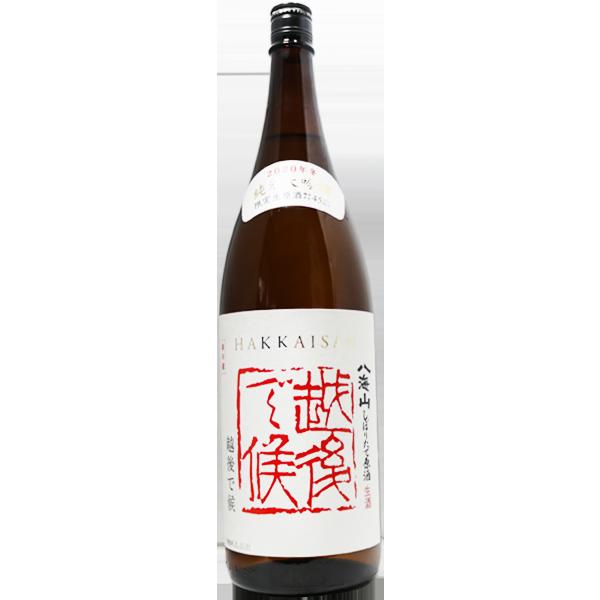 八海山 赤越後 純米大吟醸 生原酒 1.8L