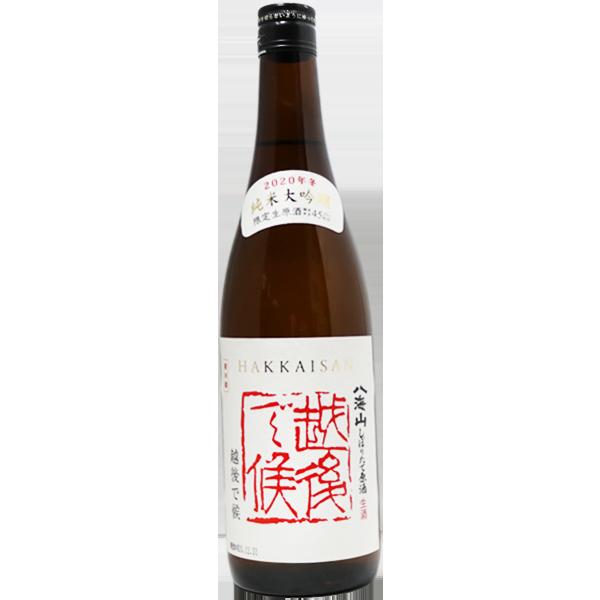 八海山 赤越後 純米大吟醸 生原酒 720ml