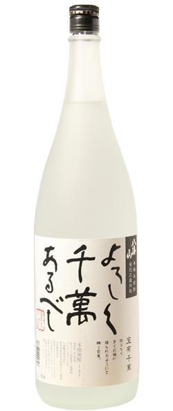 八海山 宜有千萬 米焼酎 25% 1.8L