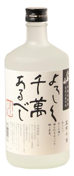 八海山 宜有千萬 米焼酎 25% 720ml