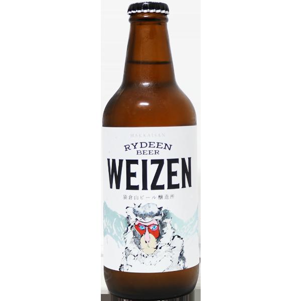 ライディーンビール ヴァイツェン 330ml