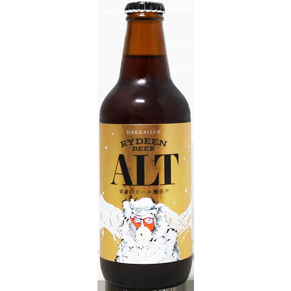 ライディーンビール アルト 330ml