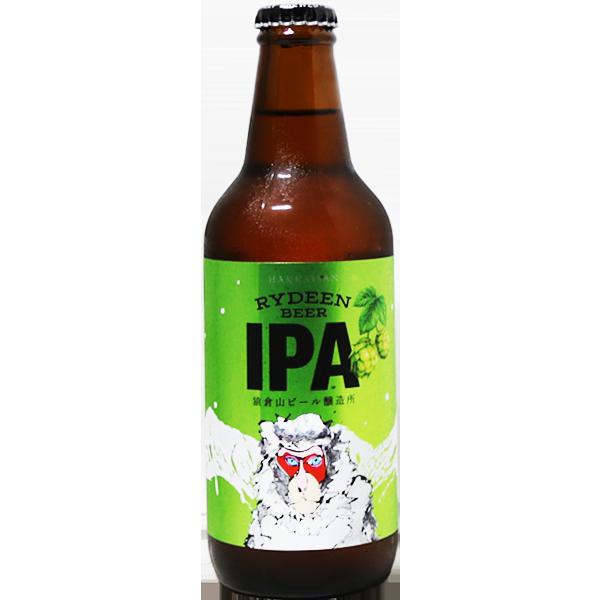 ライディーンビール IPA 330ml