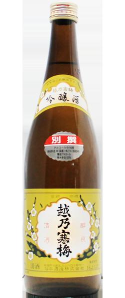 越乃寒梅 別撰 720ml