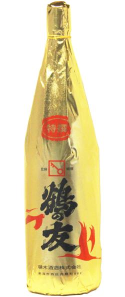 鶴の友 特撰 1.8L