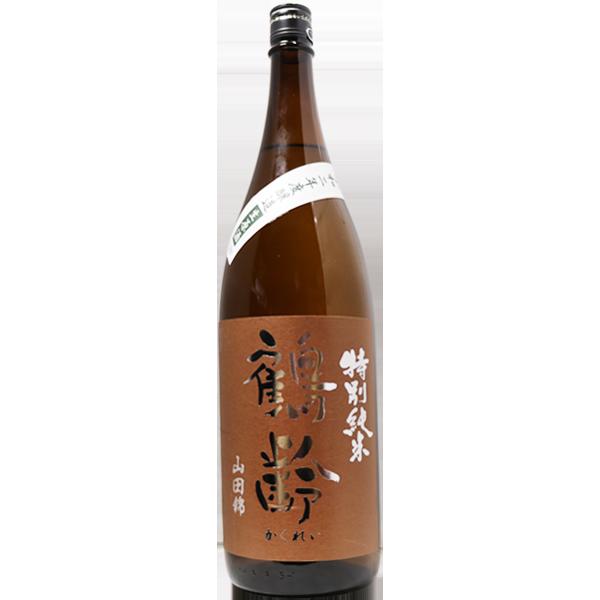鶴齢 特別純米 山田錦 生原酒 1.8L