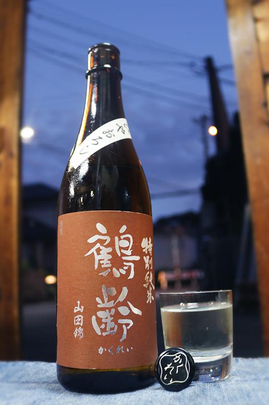 鶴齢 特別純米 ひやおろし 1.8L