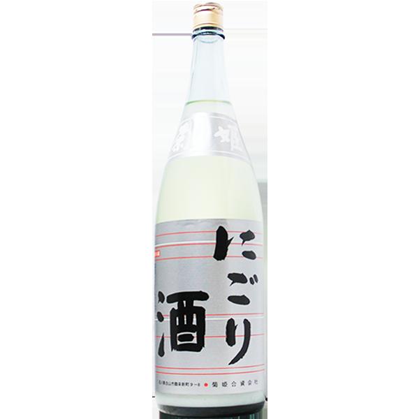 菊姫 にごり酒 1.8L
