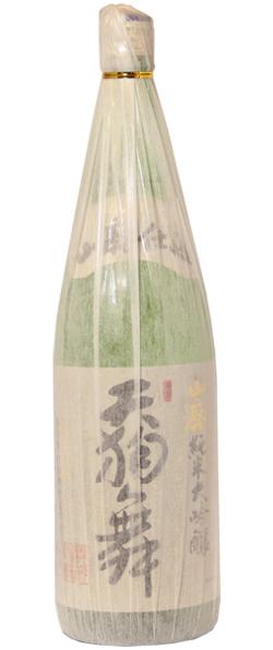天狗舞 山廃純米大吟醸 1.8L
