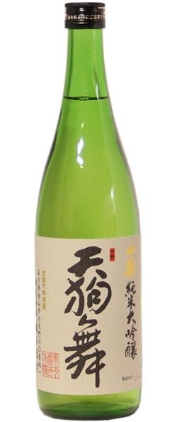 天狗舞 山廃純米大吟醸 720ml