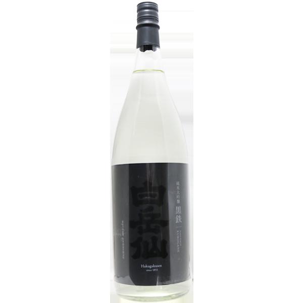 白岳仙 純米大吟醸 黒鉄 KUROGANE 1.8L