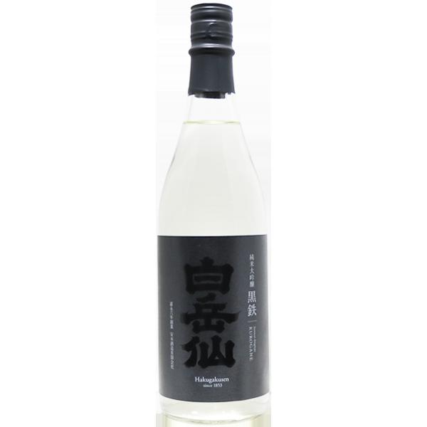 白岳仙 純米大吟醸 黒鉄 KUROGANE 720ml