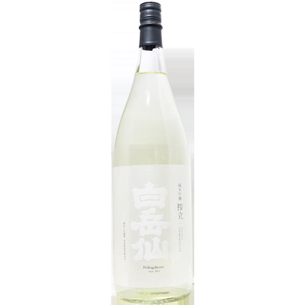 白岳仙 純米吟醸 搾立 1.8L