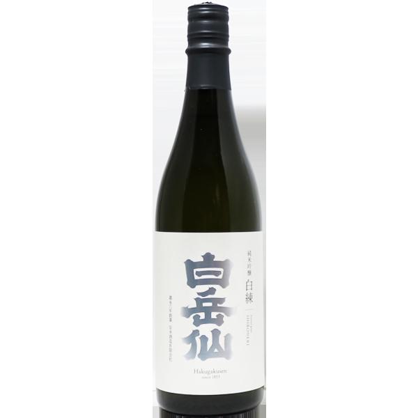 白岳仙 白練 純米吟醸 720ml