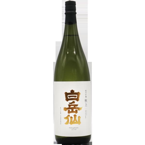 白岳仙 純米吟醸 秋上 1.8L