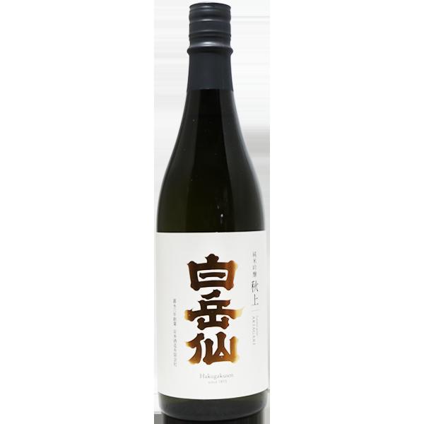 白岳仙 純米吟醸 秋上 720ml