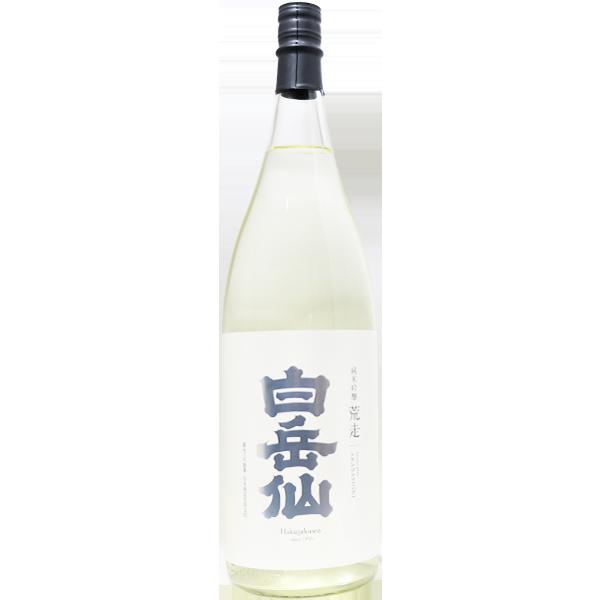 白岳仙 純米吟醸 荒走 1.8L
