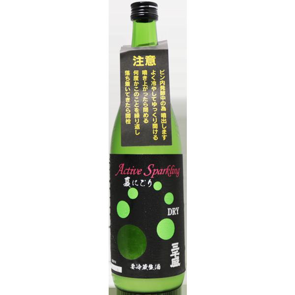 三千盛 Active Sparkling 純米大吟醸 夏にごり 720ml