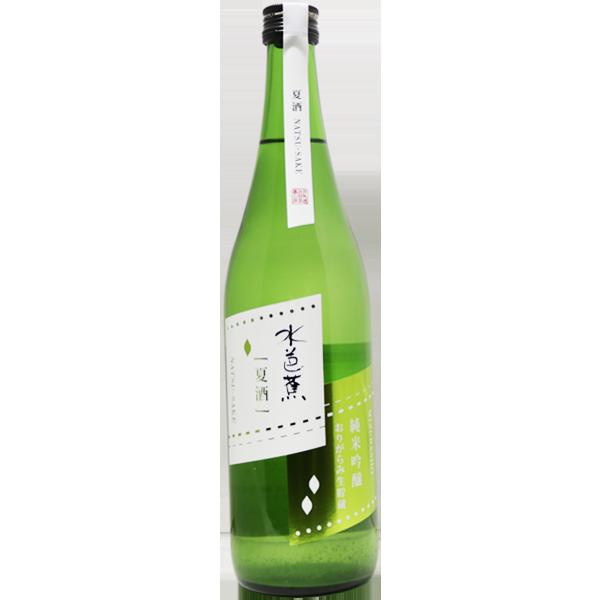 水芭蕉 夏酒 純米吟醸 おりがらみ生貯蔵 720ml