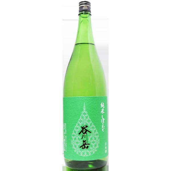 谷川岳 純米しぼりたて 1.8L