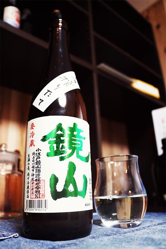 鏡山 純米新酒 搾りたて 1.8L