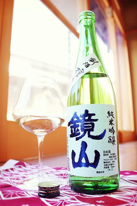 鏡山 純米吟醸新酒 搾りたて 1.8L