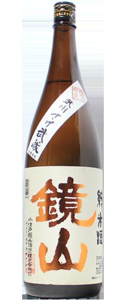 鏡山 純米酒 1.8L