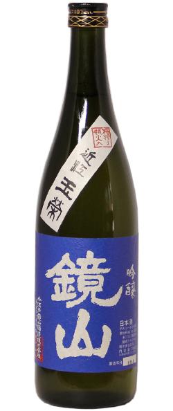 鏡山 吟醸酒 720ml