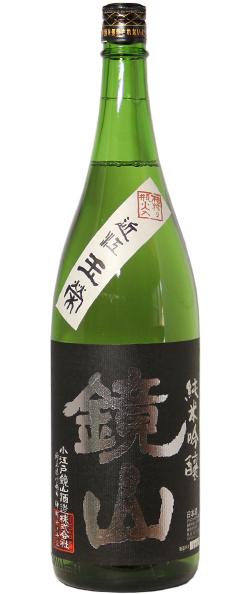 鏡山 純米吟醸 1.8L