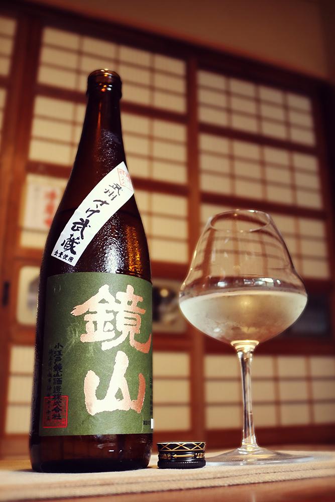 鏡山 純米 秋あがり原酒 1.8L