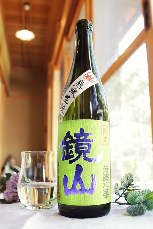 鏡山 純米 熟成生もと原酒 1.8L