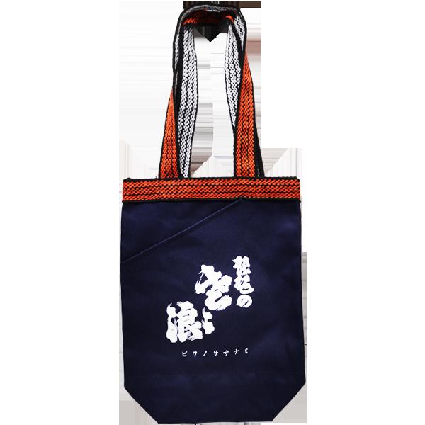 麻原酒造 琵琶のささ浪トートバッグ