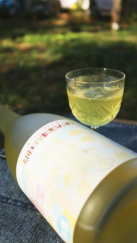 記念の夏みかん酒 アニバーサリー 720ml