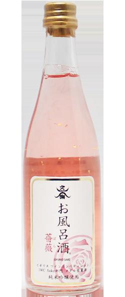 文楽 お風呂酒 薔薇 100ml