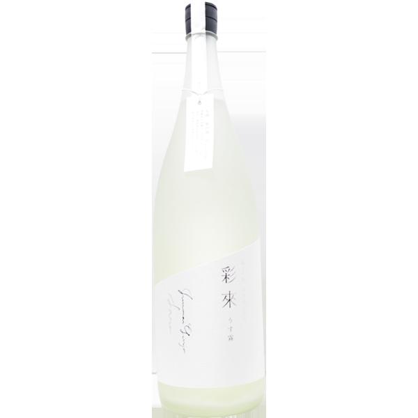 彩來 純米吟醸 無濾過生原酒 うす霧 1.8L
