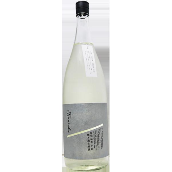 Bunraku Reborn 特別純米 無濾過生原酒 1.8L