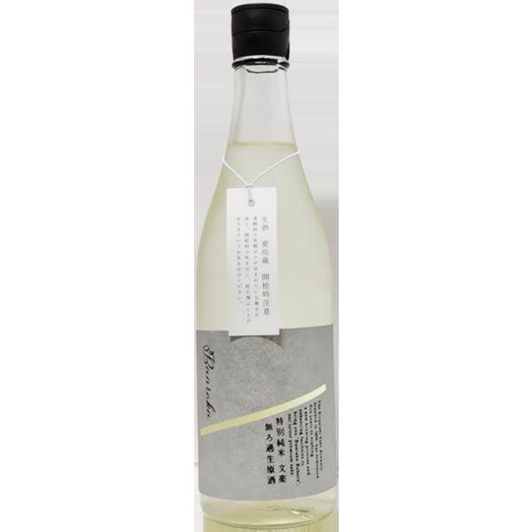 Bunraku Reborn 特別純米 無濾過生原酒 720ml