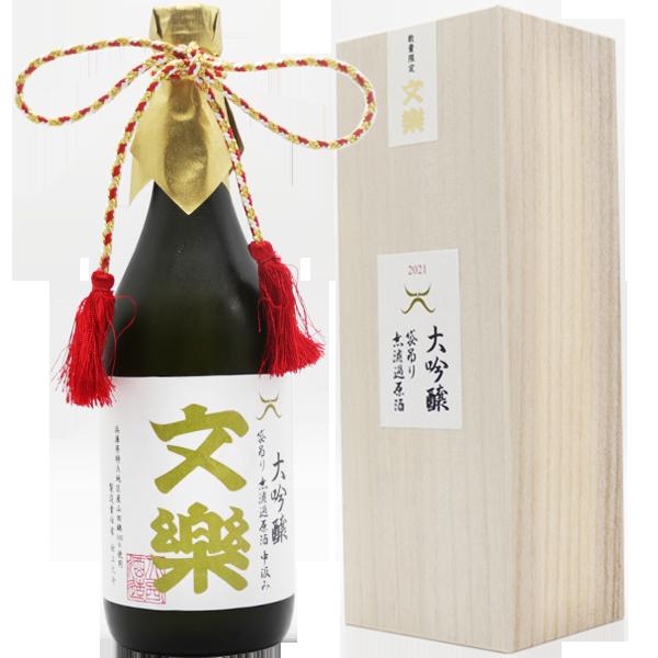 文楽 大吟醸 IWC2021受賞酒 720ml
