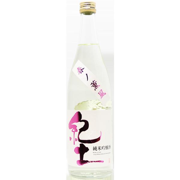 紀土 KID 春ノ薫風 純米吟醸 720ml