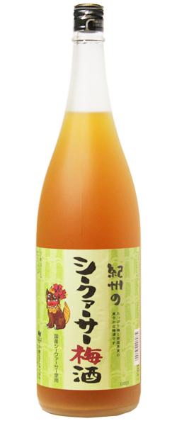 紀州のシークァーサー梅酒 1.8L
