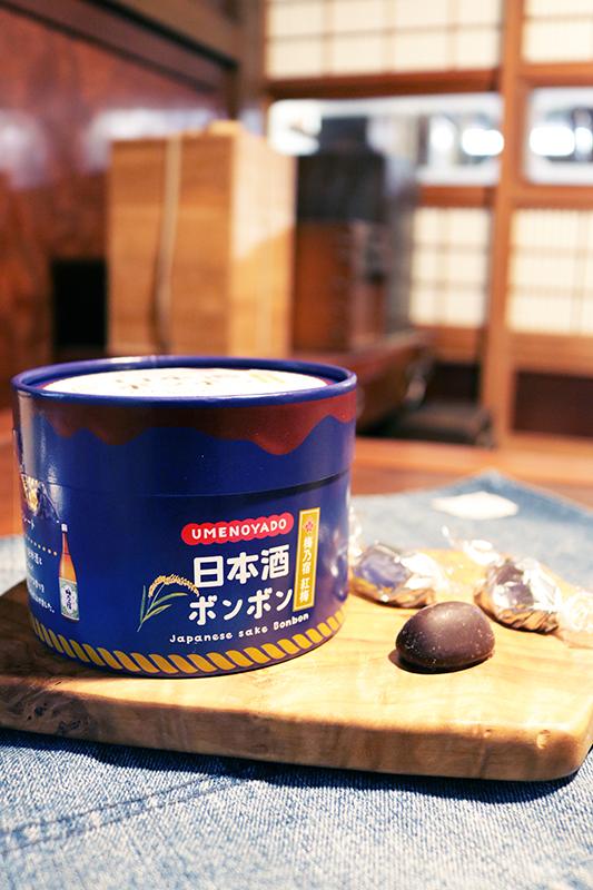 梅乃宿 日本酒ボンボン 9個入り