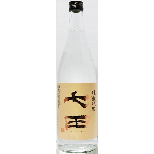 七田 純米焼酎 25% 720ml