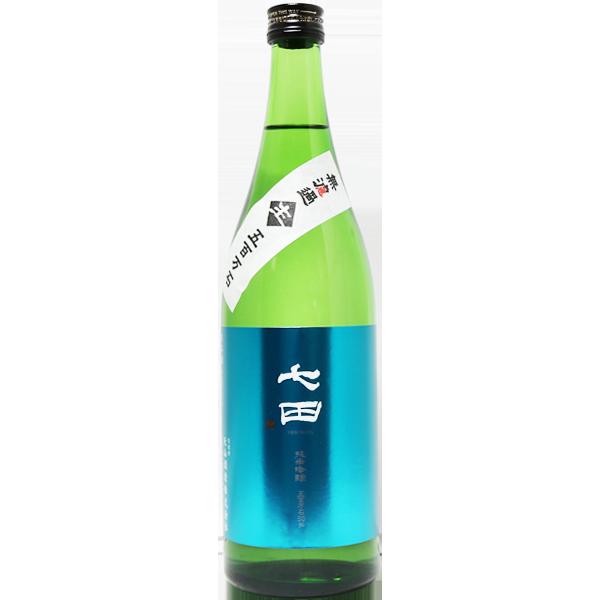 七田 純米吟醸 五百万石 無濾過生 720ml