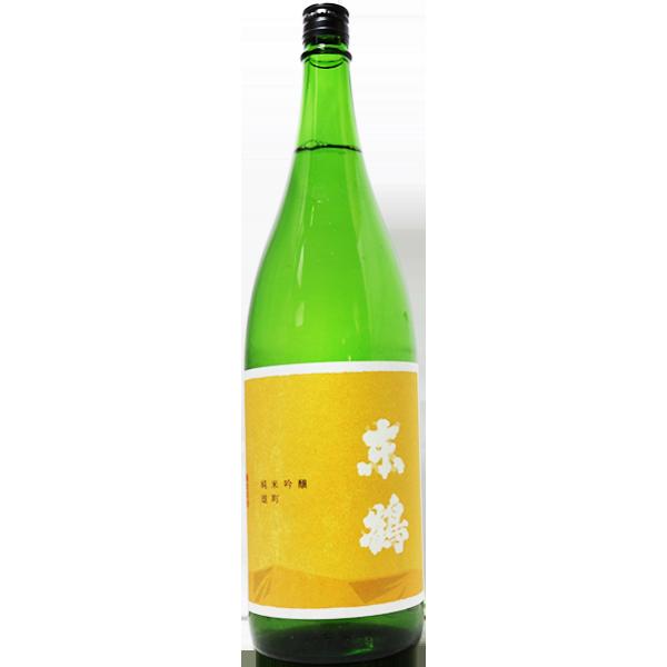 東鶴 純米吟醸 雄町 1.8L