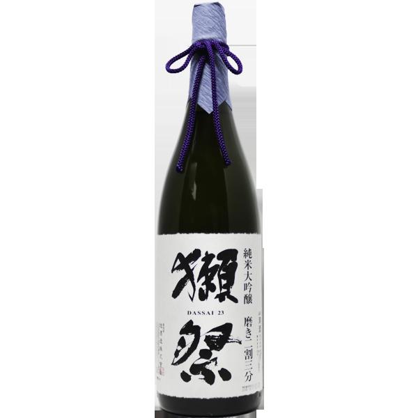 獺祭 二割三分 純米大吟醸 1.8L