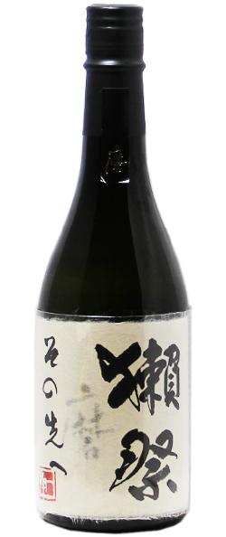 獺祭 純米大吟醸 磨きその先へ 720ml