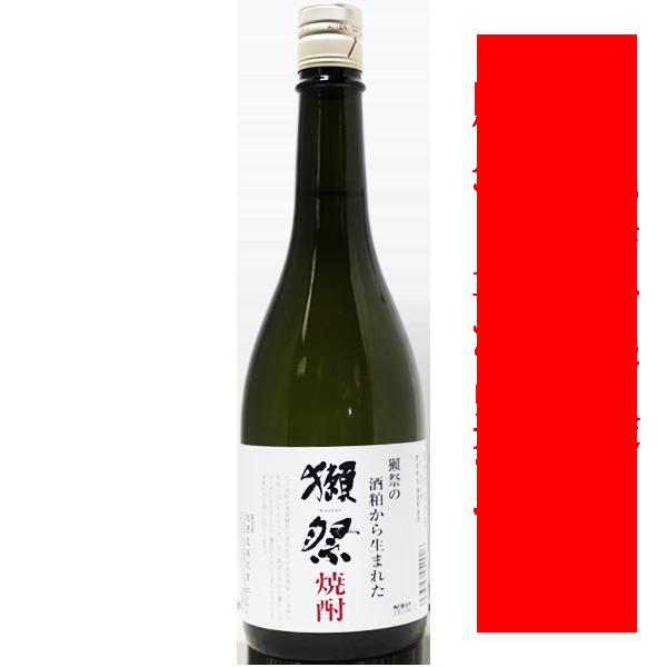 獺祭 米焼酎 39% 720ml
