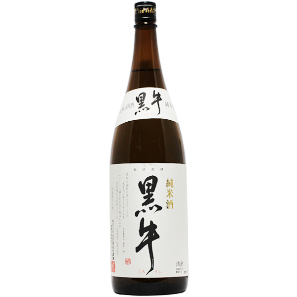 黒牛 純米酒 1.8L