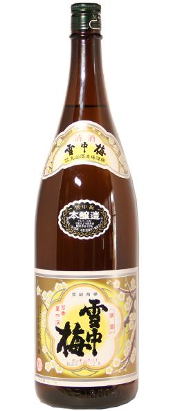 雪中梅 本醸造 1.8L